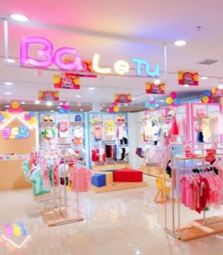 童装店前途光明 那开童装店大概会耗费多少钱?