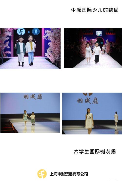 初心永恒 中国・羽成扉2020春夏主题发布会即将开幕!