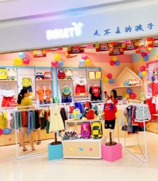 选实业童装品牌对经销商有什么好处?