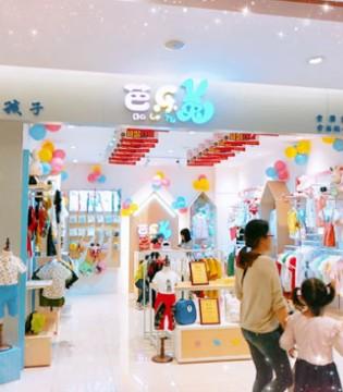 加盟实业童装品牌有什么要求?选对品牌很重要