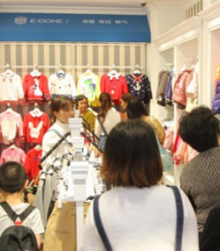 新开业的EDONE伊顿童装店有什么经营策略?