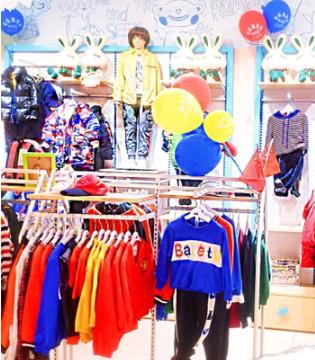 童装市场生意火爆 选择什么加盟店比较好?