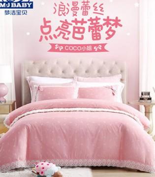 梦洁宝贝儿童家具打造甜美与温馨的公主风卧房