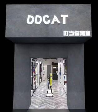 潮童新店预告 叮当猫淮北专卖店抢先看!