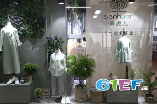 金秋喜讯 祝贺森虎儿与品牌童装网再次携手!