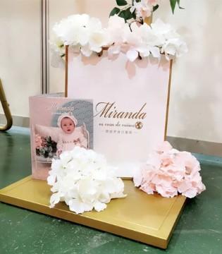 Miranda 厦门孕婴童产业博览会圆满落幕 !