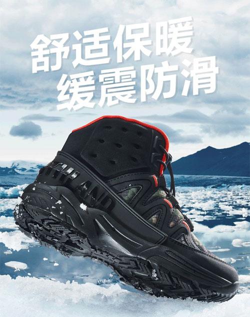 冬雪来临 孩子出行怎么能少了户外鞋?