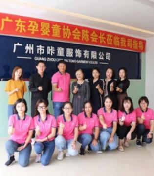 欢迎广东省婴童协会陈会长等一行人莅临我司参观指导!