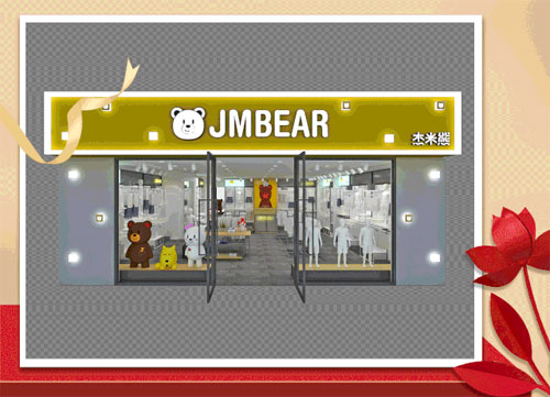 JMBEAR 十月新生代 31家店铺强势来袭!