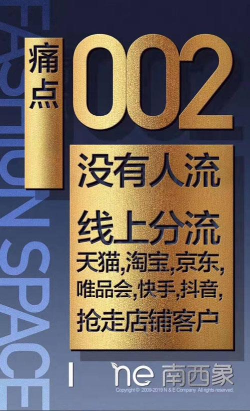 南西象童装品牌峰会即将召开 12月18日北京邀您相聚!