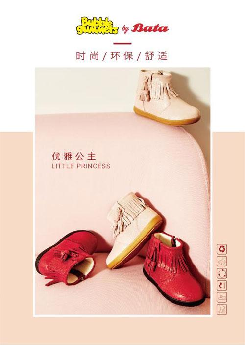 Cai.s Holley的公主鞋 守护耀眼的你