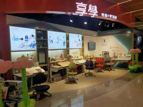 为孩子的学习助力 享学青岛新店整装待发!