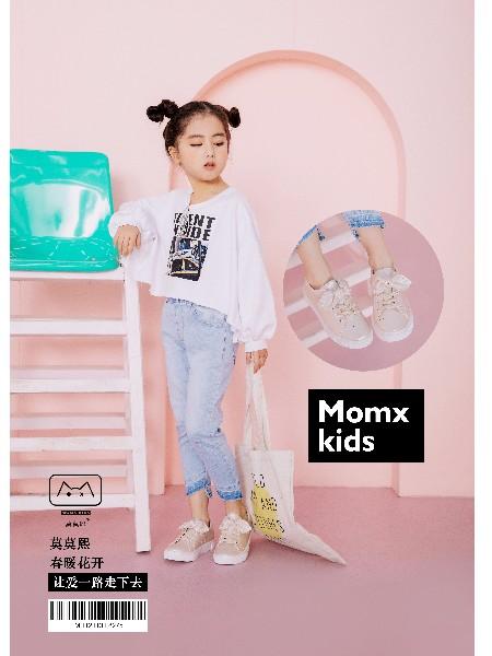 童鞋品牌有哪些?加盟MOMX莫莫熙怎么样?