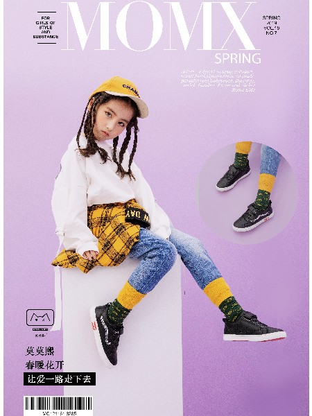 开童鞋店什么牌子好?MOMX莫莫熙童鞋品牌怎么样?
