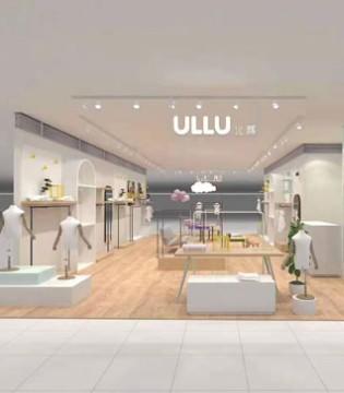 ULLU 优露11月新店 七家门店敬请期待!