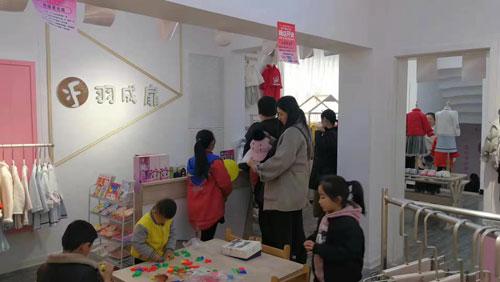 想让人一探究竟的童装集合店 一大波开业福利强势来袭