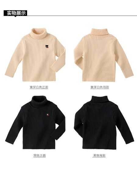 MIKI HOUSE童装品牌2019秋冬针织长袖T恤