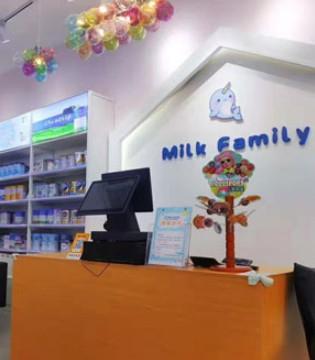 遇见Milk Family 恭贺重庆郑老板再开分店 !