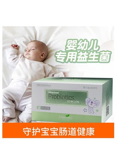 澳乐维他婴幼儿益生菌粉