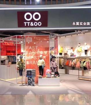 TT&OO品牌织里新店开业 为快时尚童装注入新力量