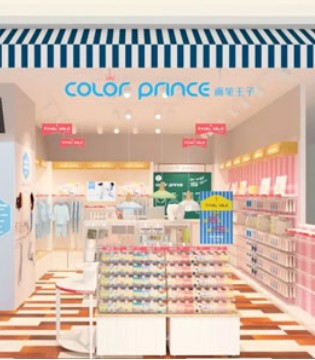 画笔新店开业 我和新都汇天悦城有个约会!