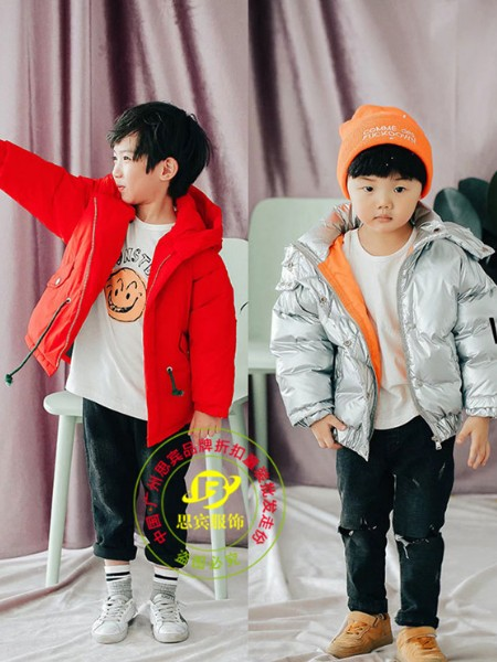 思宾服饰与2000多个童装品牌建立长期的深度合作
