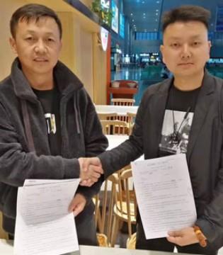 恭贺马总与思贝秀&图零钱品牌成功签约 开启人生新际遇