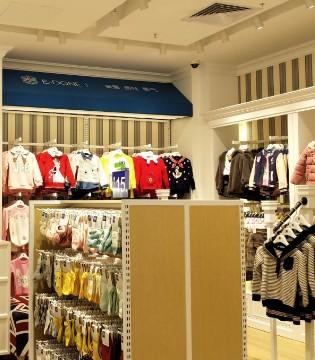 开好伊顿风尚童装品牌的关键是什么?
