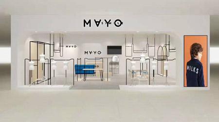 历史与时尚的碰撞   Mayosimple童装新店开业啦
