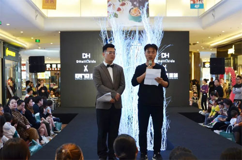 DHAiii童装 南虹广场店5周年庆&2019秋冬新品鉴赏