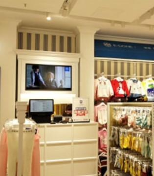 经营伊顿风尚童装品牌实体店要怎么样选址较好呢?
