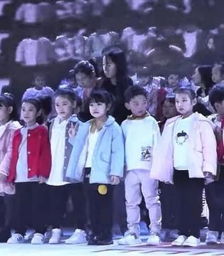 热烈祝贺香港丽婴集团2020秋冬新品发布会圆满成功