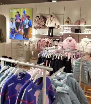 大雪过后 Moomoo童装在信阳新县西亚商场开业了