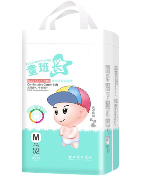 童班长纸尿裤,童班长婴儿尿不湿拉拉裤婴童用品新品