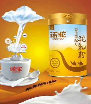 """奶中""""诺驼""""的珍贵之处不单单只是高营养"""