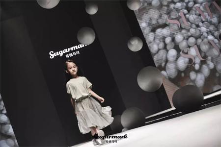 梦幻之旅  苏格马可 2020秋+羽绒新品发布会