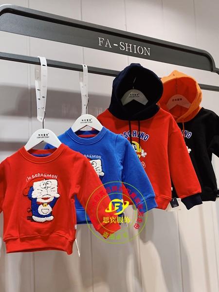 你还在抱怨你的品牌折扣童装店的生意不好做?看看这个