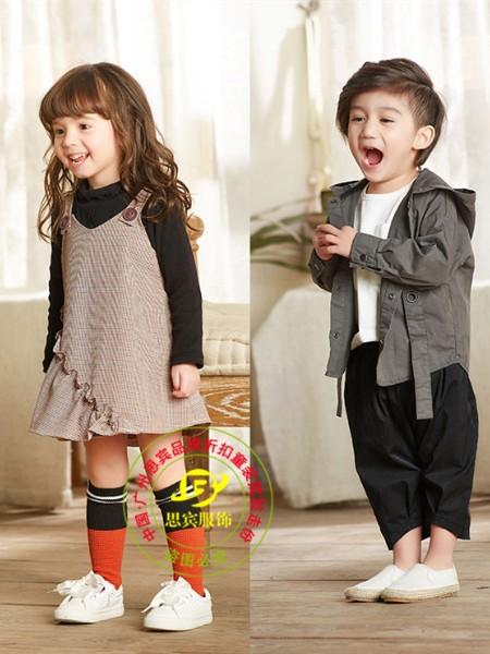 做童装是没有利润空间的?看看思宾服饰怎么说