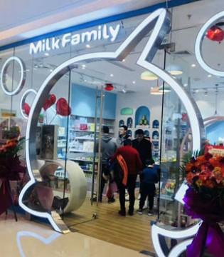 宝妈们准备出门啦 MilkFamily溧阳吾悦广场店正式开业