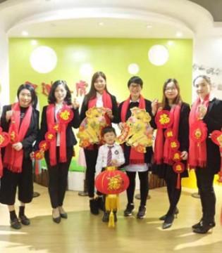 新春将至 巴迪小虎预祝大家新年快乐!