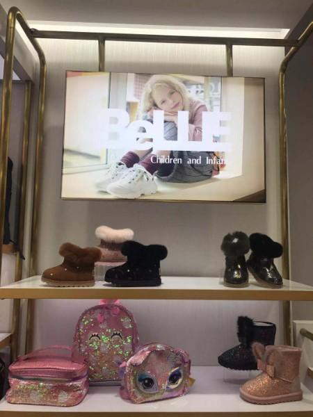 百丽BeLLE童鞋品牌2020春夏新品