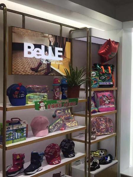 童鞋品牌 百丽BeLLE2020年诚招全国优质加盟代理商!