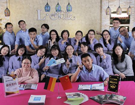 海外秀全体员工预祝大家身体健康 家庭幸福 吉祥如意
