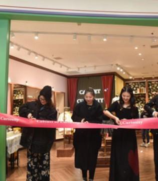 珍奇屋直营店将会杭州西溪龙湖天街开业