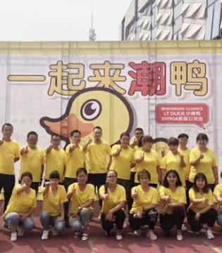 鼠年将至大运降临  北京华亚商贸有限公司给您拜年啦!