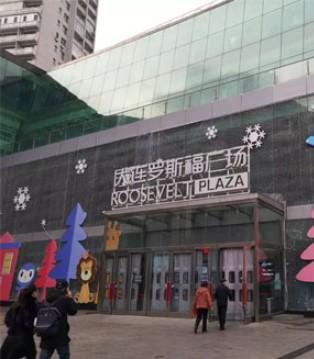 IKKI 童装新店开业 辽宁大连罗斯福广场店荣耀启幕