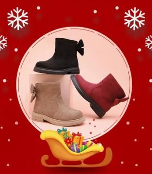 比比我童鞋 捎来圣诞老人的美好礼物