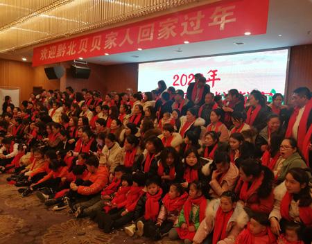 黔北贝贝全体员工预祝大家春季红红火火 欢欢喜喜