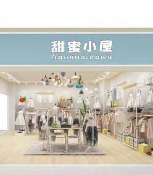精彩不停歇 喜贺四川唐老板与甜蜜小屋品牌成功携手!