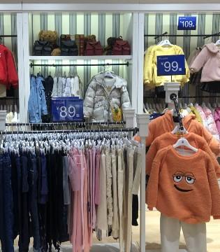 经营赚钱伊顿风尚童装实体店 应该怎么做?